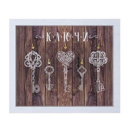 """Ключница настенная """"Ключи 5"""", 22х26 см, массив дерева, белый, Дубравия, KRI-022-KK"""