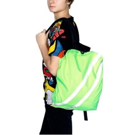 Чехол на рюкзак Светлячок FFF20099 зеленый S