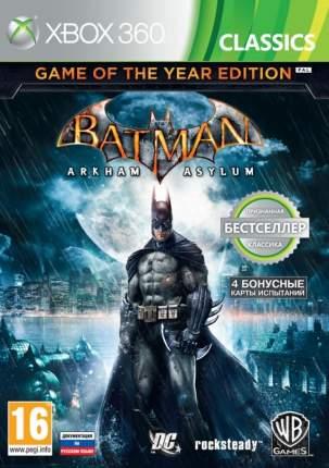 Игра Batman: Arkham Asylum Game of the Year Edition (Издание Игра Года) для Xbox 360