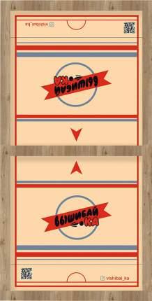 Настольный хоккей ВышибайКА (Бентли)