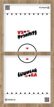 Настольный хоккей ВышибайКА (Классика)