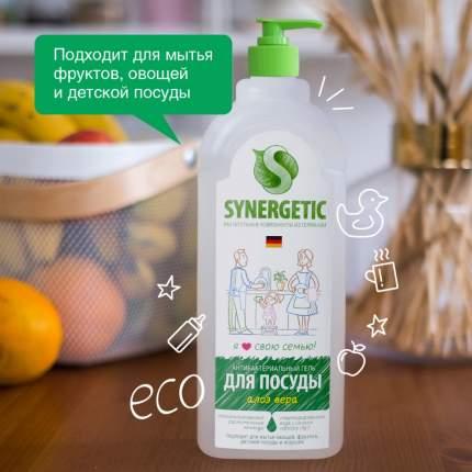 Средство для посуды, овощей и фруктов SYNERGETIC «Алоэ вера» антибактериальное, 1л