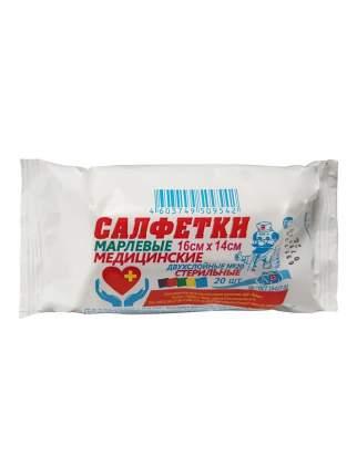Комплект Салфетки марлевые медицинские двухслойные стер 16х14 см. 20 штук 28 г/м2 х 5 шт.