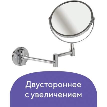 Зеркало Brabix 604952