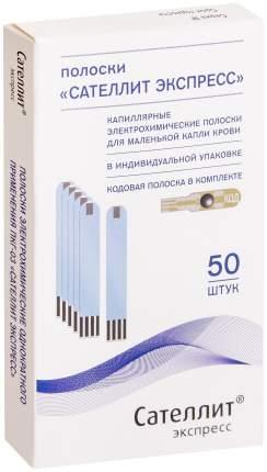 Тест-полоски Сателлит Экспресс ПКГ-03 N50