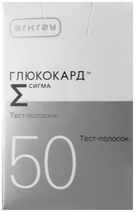 Тест-полоски Глюкокард Сигма N50