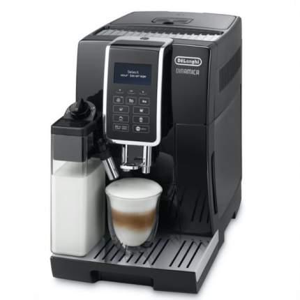 Кофемашина автоматическая DeLonghi ECAM350.55.B