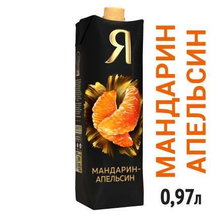 Нектар Я мандарин