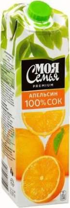 Сок Моя Семья апельсин 100%