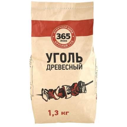 Уголь 365 дней древесный 1,3 кг