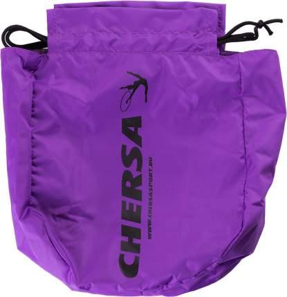 Чехол для мяча Chersa фиолетовый