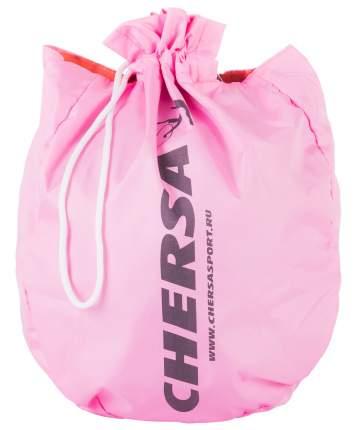 Чехол для мяча Chersa розовый