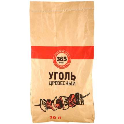 Уголь 365 Дней древесный 30 литров 2,5 килограмм