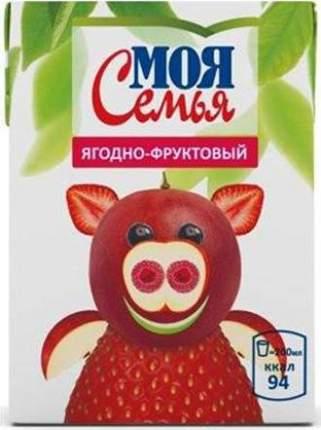 Нектар Моя Семья ягодно-фруктовый