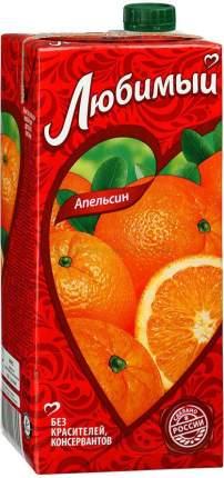 Нектар Любимый апельсин