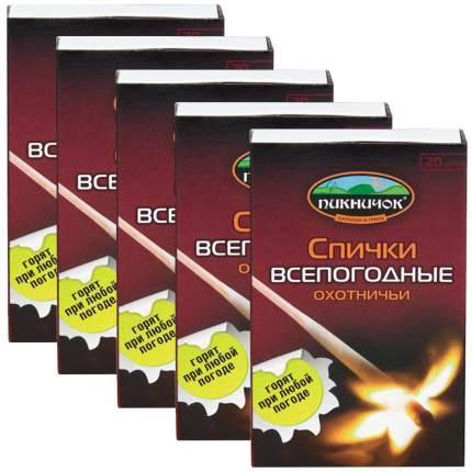 Спички туристические Пикничок 401-850/5 20 шт в упаковке
