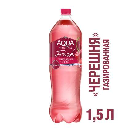 Газированный напиток Aqua Minerale черешня 1,5 л