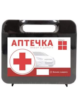 Аптечка автомобильная, Oktan KGA4-01-07