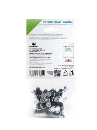 Ремонтные шипы Ремшип 12-10-2ТРА, 100 штук - артикул 12-10-2ТРА-100