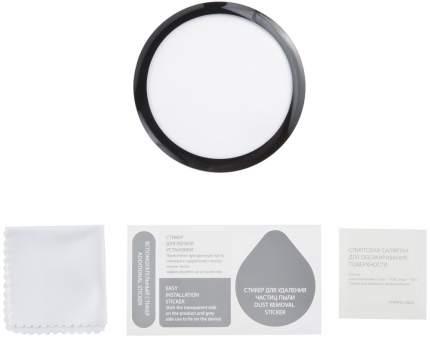 Защитное стекло для смарт-часов Red Line PMMA для Samsung Galaxy Watch Active 2-44 mm