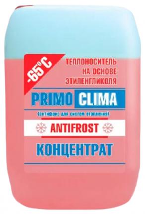 Теплоноситель Primoclima Antifrost концентрат (Этиленгликоль) -65C 10 кг (цвет красный)