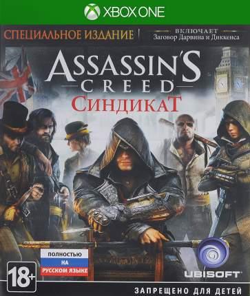 Игра Assassin's Creed: Синдикат Специальное издание для Xbox One/Series X