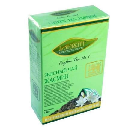 Чай Лакрути 100 грамм зеленый с жасмином