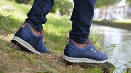 Ботинки Dolomite 76 Knit, blue, 10.5 UK