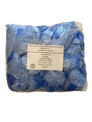 Бахилы с двойной подошвой 14х40 см голубой/белый 50 пар/уп