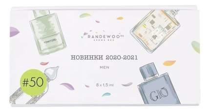 Набор Aroma Box #50 Новинки 2020-2021 для него