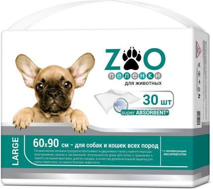 Пеленки для домашних животных ZOO для кошек, для собак 90 x 60см 30шт