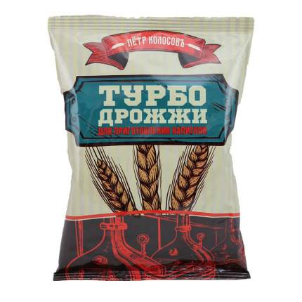 Дрожжи Турбо для приготовления напитков Петр Колосовъ 100гр.