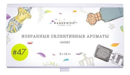 Набор Aroma Box #47 Избранные селективные ароматы #4