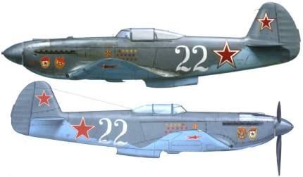 Сборная модель  ARK-models 48002  самолет Як-9ДД