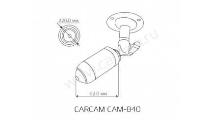 Компактная уличная цветная камера CARCAM CAM-840