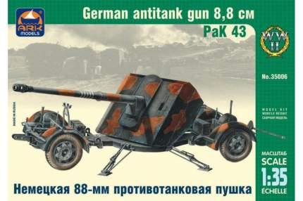 Немецкая 88-мм противотанковая пушка РAK-43 35006 ARK-models 1/35