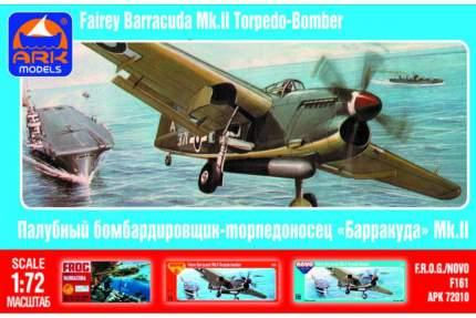 1/72 Английский палубный бомбардировщик-торпедоносец «Барракуда» 72010 ARK-models