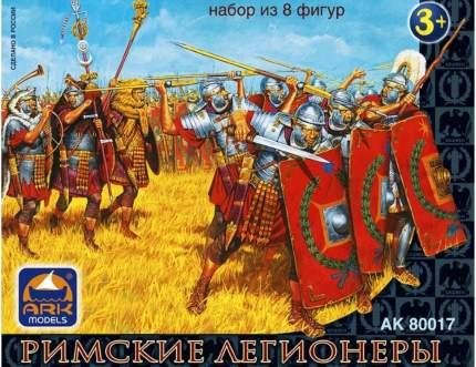 Римские Легионеры Набор из 8 фигур 80017 Ark-models