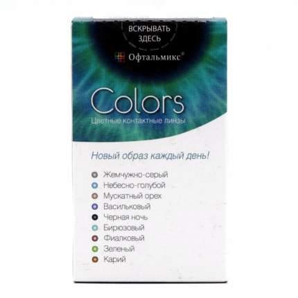 Цветные контактные линзы Офтальмикс Colors 2 линзы (New) R 8,6 -1,00 Зеленые