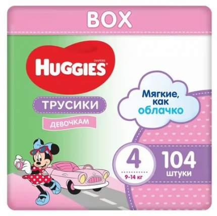 Подгузники-трусики Huggies для девочек 4 (9-14 кг), 104 шт.
