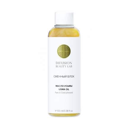 Масло семян усьмы Difusion Beauty Lab для роста волос, бровей и ресниц, сменный блок 100мл