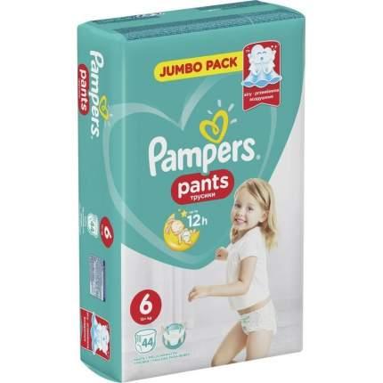 Подгузники-трусики Pampers Pants 6 (15 кг+), 44 шт.