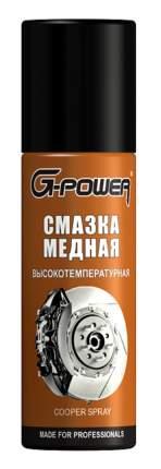 Смазка медная G-Power GP-518 высокотемпературная 90 мл