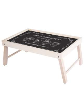 "Столик для завтрака ""Кофе"" 59х32,5х22 см, беленный, Дубравия, KRK-009-BT"