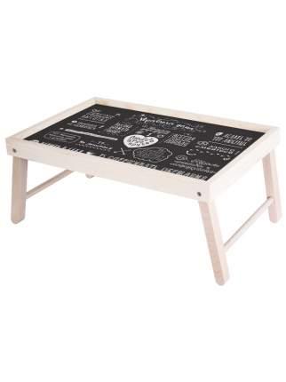 "Столик для завтрака ""Правила дома"" 59х32,5х22 см, беленный, Дубравия, KRK-004-BT"
