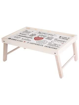 "Столик для завтрака ""Правила дома 5"" 59х32,5х22 см, беленный, Дубравия, KRK-003-BT"