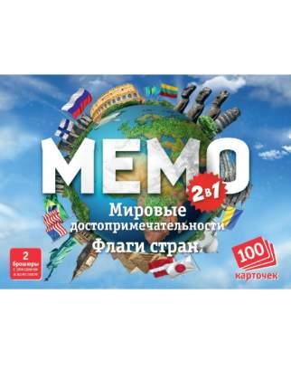 Настольная игра Нескучные Игры Мемо 2 в 1 Мировые достопримечательности и Флаги стран 8291