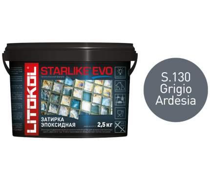 Эпоксидная затирка LITOKOL STARLIKE EVO S.130 GRIGIO ARDESIA, 2,5 кг