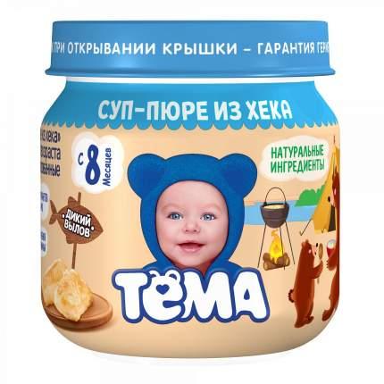 Пюре-суп из хека Тёма с 8 месяцев - 80 г