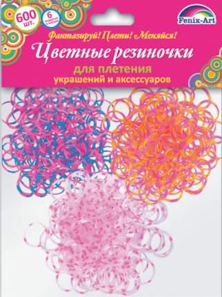 Резинки для плетения 600 шт арт.39684/25 МИКС Феникс+